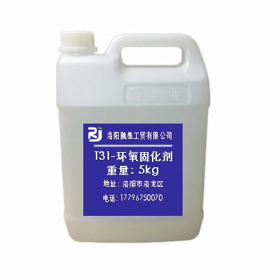 RJ-环氧固化剂